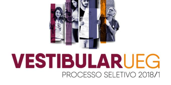 Vestibular UEG 2018/1 - Inscrições encerram amanhã