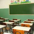 Matrículas nas escolas municipais de Inhumas para 2011