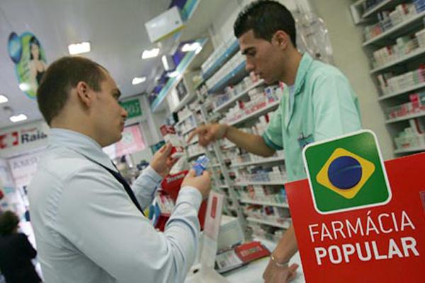 Inhumas ganha unidade da Farmácia Popular do Brasil