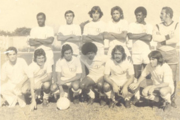 Inhumas Sporte Clube em 1975