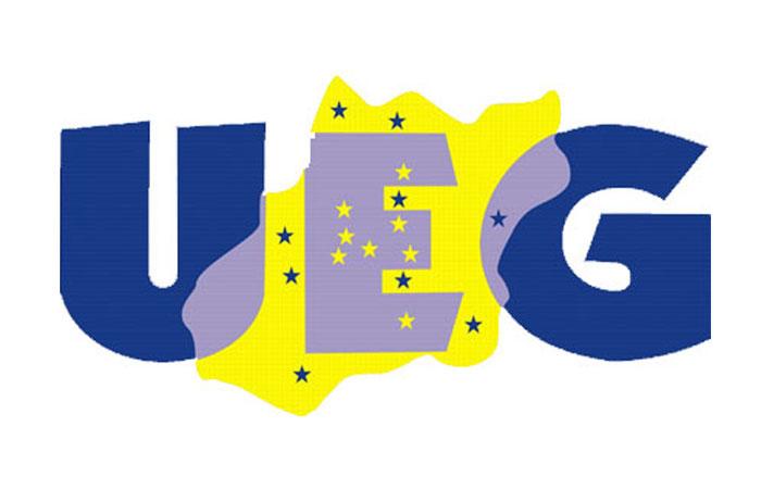UEG Inhumas ministrará evento de Formação Docente e Complexidade