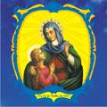 Festa em honra a Senhora SantAna