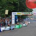 F200 - Cidade de Itaberaí